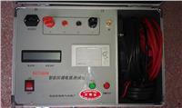 接觸電阻測試儀 BY2580B