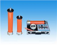 60KV/3mA直流高壓發生器 XEDGF-60KV/3mA