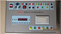 斷路器特性測試儀 BY8600-I
