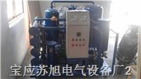 供應濾油機 DZJ-L