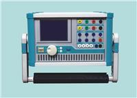 三相繼電保護校驗儀 XEDJB-3300A