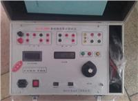 單相繼保測試儀 XEDJB-2000