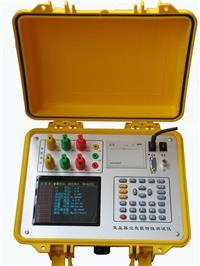 變壓器綜合測試儀 XED2610-II