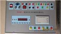 斷路器機械特性測試儀 XEDGKC-I