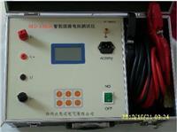 回路電阻測試儀 XED3380A