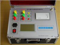 變壓器空負載特性測試儀 BY5610-I