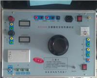 互感器綜合特性測試儀 BY2500