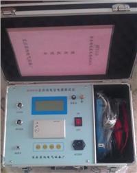 智能電容電感測試儀 BY5510