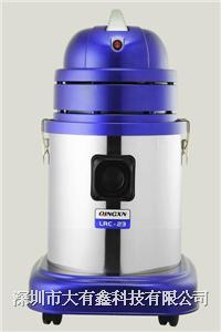 無塵室專用吸塵器 LRC-23