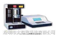 油液顆粒計數系統 HIAC8011