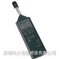 TES-1360A溫濕度計