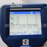AeroTrak9306激光粒子計數器