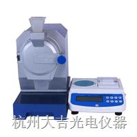 小麥硬度指數測定儀 JYDX100×40