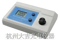 濁度儀 WGZ-20