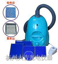 真空吸種置床儀/真空數粒儀 ZLC-2000
