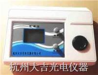 水質色度儀 SD9011