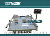 模拟运输振动台 BA-3111