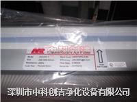 AAF液槽密封高效過濾器 AstroCel 11