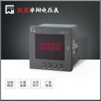 PZ194U-DK1单相电压表
