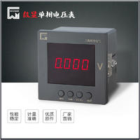 PZ194U-2K1单相电压表