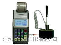 TH110里氏硬度计-经济型