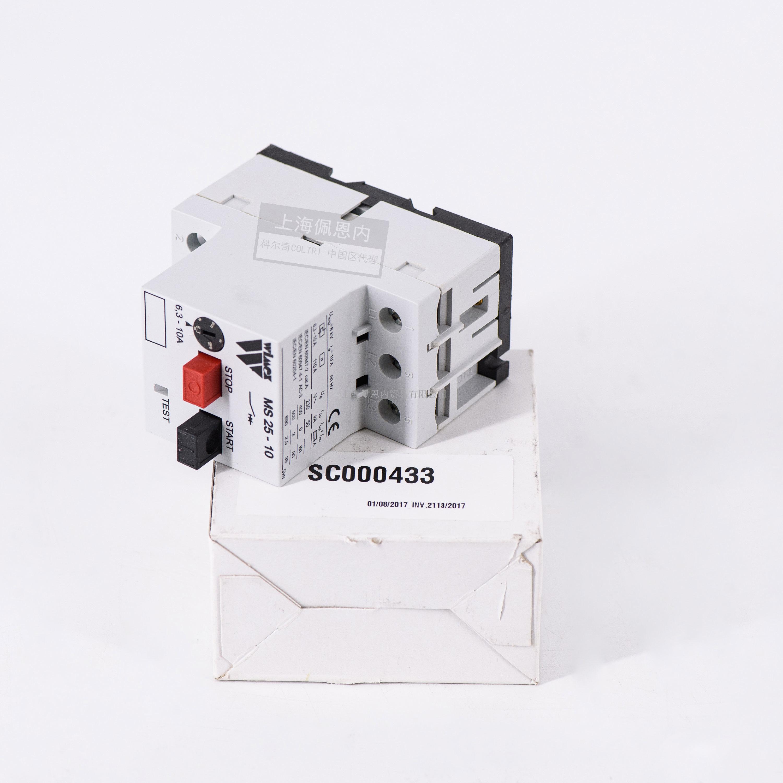 MCH6/ET-380v电机开关