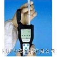 物體表面ATP熒光測定儀(便攜式)Hygiena