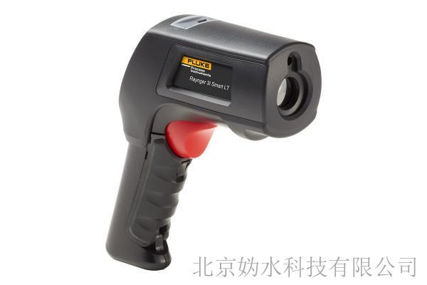 3I升級版手持式紅外測溫儀