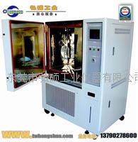 DH-GD408L高低温试验箱