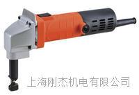 進口便攜式衝剪刀 三擋調速 LY16
