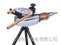 台灣AGP便攜式彎管機DB32 AGP-DB32