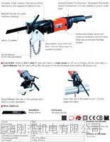 電動切管機 馬刀鋸 台灣AGP馬刀鋸