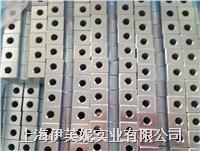 不銹鋼鍍化學鎳、銅件、鋁件加工!質量一流!