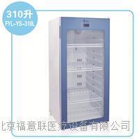 0-20℃恒温箱