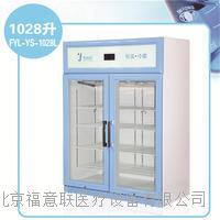 0-20℃药用恒温箱