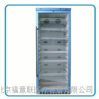 0-20℃药品用恒温箱