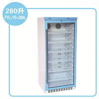 600升医用冰柜  2-8度疫苗冷藏柜 FYL-YS-50LK/100L/66L/88L/280L/310L/430L/828L/1028L