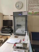 医用存放育苗冰箱600l  **冷藏冰箱 FYL-YS-50LK/100L/66L/88L/280L/310L/430L/828L/1028L