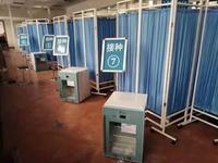 400升 疫苗用冰箱  医用疫苗冷藏柜