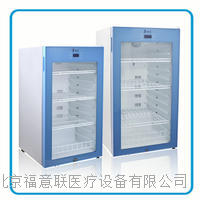 800升医用冷藏柜(2-8℃保存疫苗)  医用疫苗冷藏柜