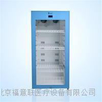 200升医用冷藏柜(2-8℃保存**)  **医用冷藏柜