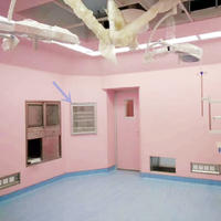 医院手术室净化工程保温