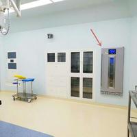 手术室工程用保温柜 FYL-YS-50LK/100L/66L/88L/280L/310L/430L/151L/281L