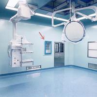 手術室冰柜溫度2-48度 FYL-YS-50LK/100L/66L/88L/280L/310L/430L/151L/281L