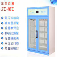 20-25℃标准品储存柜