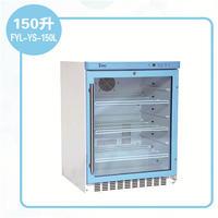 2-8℃标准溶液存储柜
