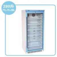 2-8℃標準品保存柜 FYL-YS-50LK/100L/66L/88L/280L/310L/430L/828L/1028L