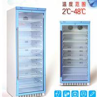 10-25℃标准溶液存储柜