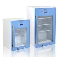 2-8℃对照品冷藏箱