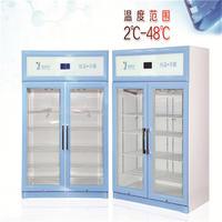 0-4℃标准品冷藏箱